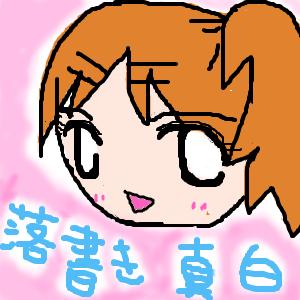 Cocolog_oekaki_2009_12_18_14_11